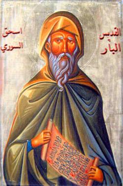Isaac the Syrian.jpg